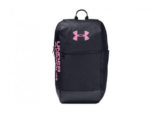 UNDER ARMOUR UA PATTERSON BACKPACK 1327792-002