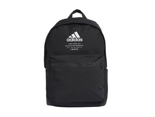 ADIDAS CLAS BP FABRIC GD2610