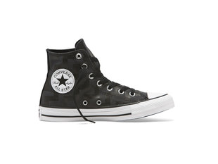 CONVERSE CHUCK TAYLOR ALL STAR GLAM DUNK 565212C